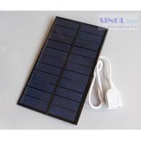 Buy cheap 6V1.6W Poly solar panel Epoxy resin solar panel USB solar panel charger from wholesalers