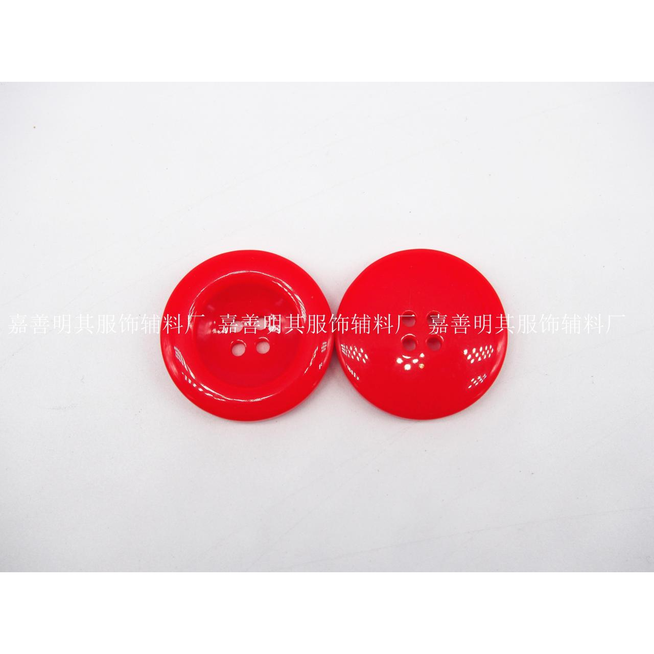 Buy cheap Plastic button SN-141 from wholesalers
