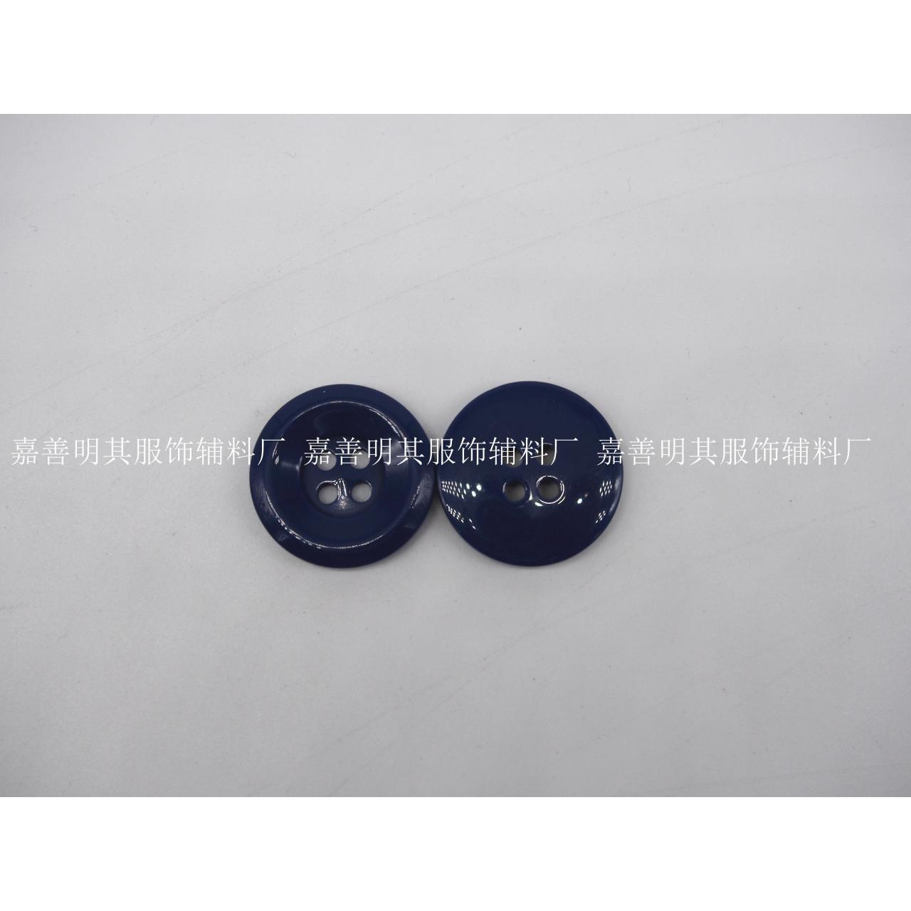 Buy cheap Plastic button SN-149 from wholesalers