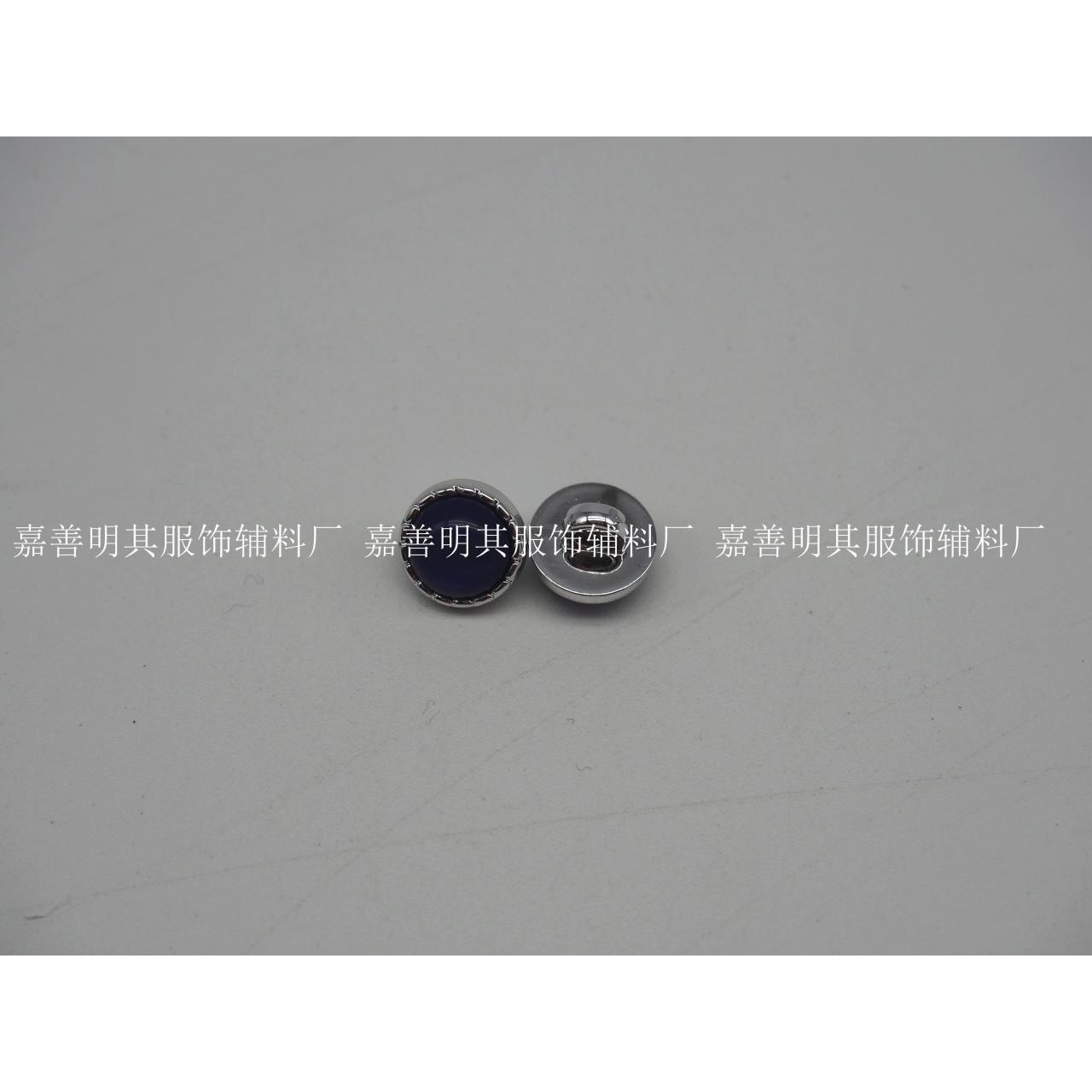 Buy cheap Plastic button SN-153 from wholesalers
