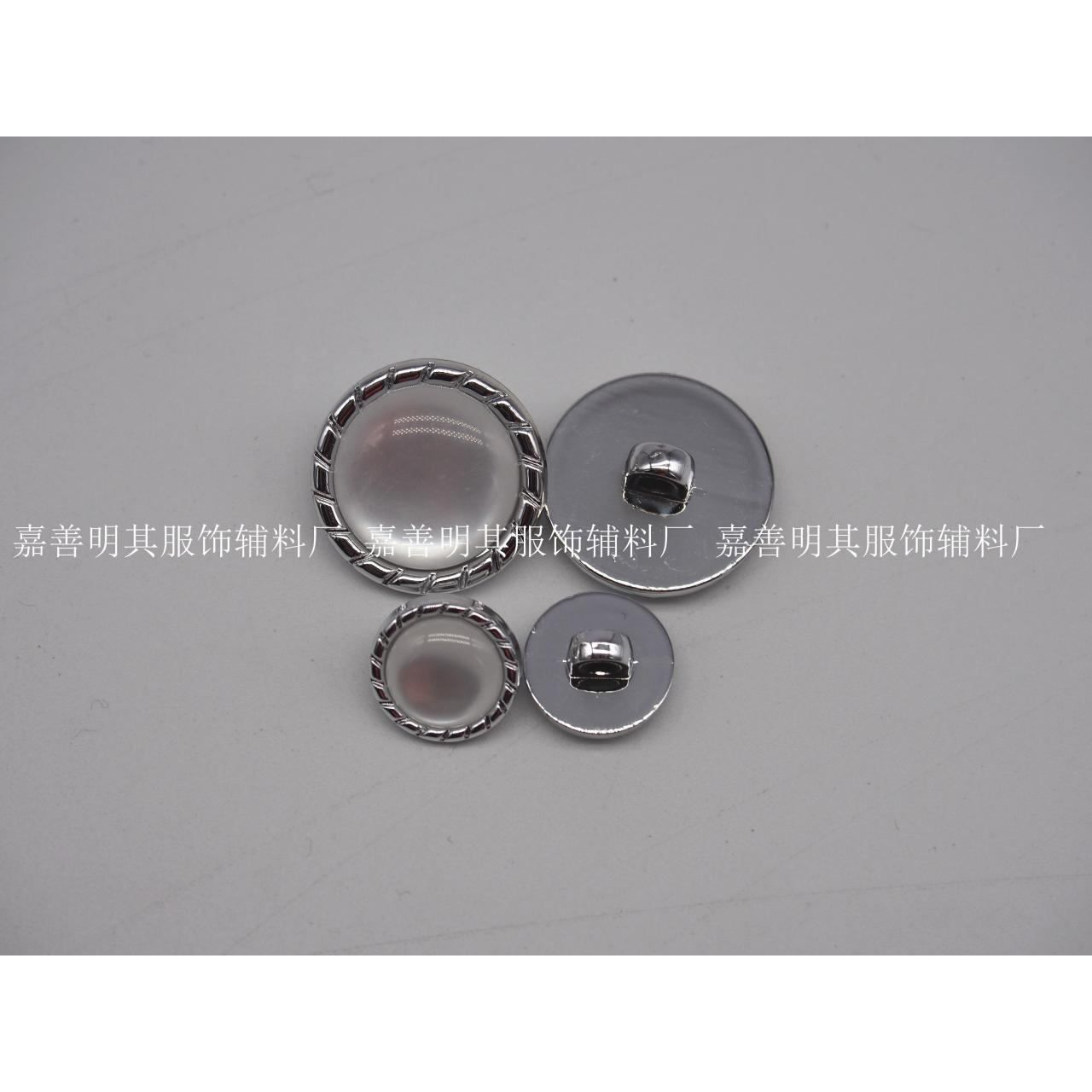 Buy cheap Plastic button SN-152 from wholesalers