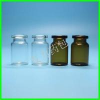 Buy cheap Injection Vials from wholesalers