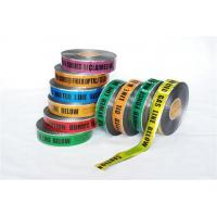 Buy cheap DETECTABLE TAPE from wholesalers