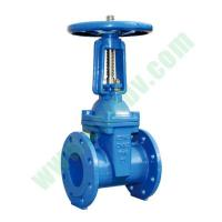 Buy cheap BS Rising stem Resilient seated Gate Valve from wholesalers