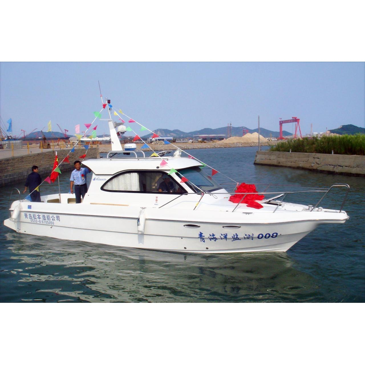 Buy cheap Luxury Yacht(3)  SB1060-10.6m (Commercial Boat) from wholesalers