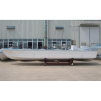 Buy cheap Luxury Yacht(3)  Economical fishing boat-9m (Economical fishing boat) from wholesalers