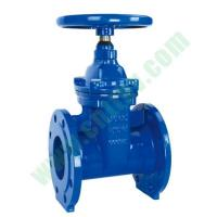 Buy cheap As 2638.2 Non-Rising Stem Resilient Seated Gate Valve from wholesalers