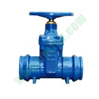 Buy cheap Socket Ends Non-Rising Stem Resilient Seated Gate Valve from wholesalers