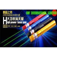 Buy cheap Laser Crystal from wholesalers