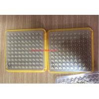 Buy cheap Laser Crystal Laser crystal from wholesalers