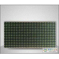 Buy cheap P10 Outdoor Yellow Monochrome DIP Module from wholesalers
