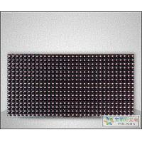 Buy cheap P10 Outdoor Red Monochrome DIP Module from wholesalers
