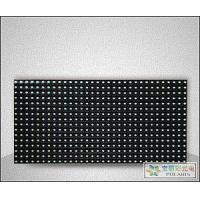 Buy cheap P10 Semi-Outdoor / Indoor Green Monochrome DIP Module from wholesalers