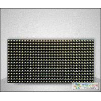 Buy cheap P10 Semi-Outdoor / Indoor Yellow Monochrome DIP Module from wholesalers