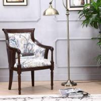Buy cheap Leisure Chairs High Wing Back Carved Living Room Armchair from wholesalers