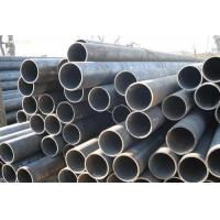 Buy cheap 20# seamless steel pipe from Wholesalers