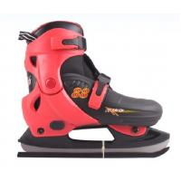 Buy cheap Top quality adjustable sizes ice hockey skates for children model of 511 from wholesalers