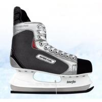 Buy cheap Top grade ice hockey skates for adults model of 553 from wholesalers
