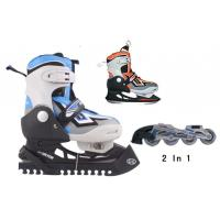Buy cheap Top upscale adjustable sizes ice hockey skates model of 002B from wholesalers