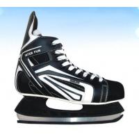 Buy cheap Hot design upscale ice hockey skates model of 507 from wholesalers