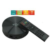 Buy cheap Android TV BOX S802 4K quad core 2G/8G from wholesalers