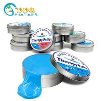 Therapy Putty ( 80g Firm )