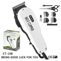 Buy cheap CT-108 hair clipper case from wholesalers