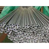 Stainless Steel Tube Manufacturer