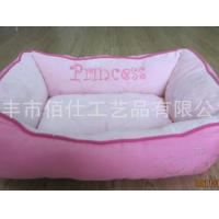 China Car pet plush supplies on sale