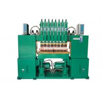 "Buy cheap Aero Longmen 8 cylinder ""T"" type exchange frame of Longmen welding machine from Wholesalers"