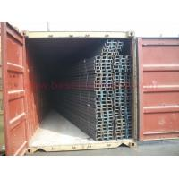 Buy cheap ASTM A36 American Standard Steel Channel Dimensions,Steel sizes under supply from Wholesalers
