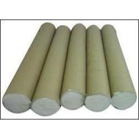 Buy cheap Cotton Batting Rolls from Wholesalers