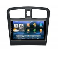 China For 9 Dongfeng 2014 330 Car GPS Android 5.1.1 on sale