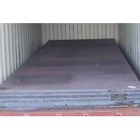 Buy cheap Steel Plates A515/A516 from Wholesalers