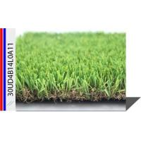 Buy cheap Landscaping Artificial Turf PE Monofilament Yarn Leisure Synthetic Lawn from Wholesalers
