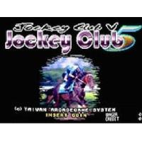 Buy cheap Racing Horse- Jockey Club5 from Wholesalers