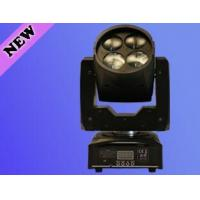 Buy cheap Mini Sharpy Beam from Wholesalers