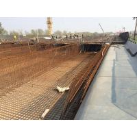 Buy cheap Special shape with arc PVC formwork from Wholesalers