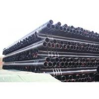 Buy cheap astm a513 erw steel pipe from Wholesalers