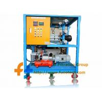 Buy cheap Series FTVS Double-stage Transformer Evacuation System, Vacuum Pump Group from Wholesalers