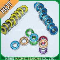 Buy cheap skateboard bearings 608ZZ,6082RS from wholesalers