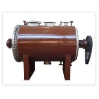 Buy cheap Rotary Vacuum Drier from wholesalers