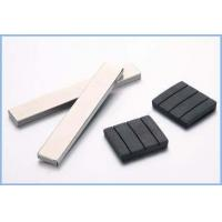 Buy cheap square magnets from Wholesalers