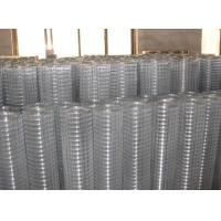 Buy cheap Hot Dipped Galv. Welded Mesh from Wholesalers