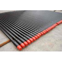 Buy cheap Drilling Pipe from Wholesalers