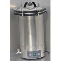 China Over Heating Protection Steam Sterilizer Define Autoclave For Sale-Bluestone Autoclave on sale