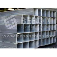 Buy cheap prime quality ASTM A36 mild steel from Wholesalers