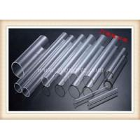 Buy cheap U5023 high temperature fused quartz tube from Wholesalers