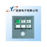 Industrial Equipment & Components Keyboard SealN610015978AA/N610015977AA/N610049761AA/N510055859AA