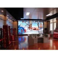 Buy cheap ESIM-FDS11 Drilling Simulation Training System from Wholesalers
